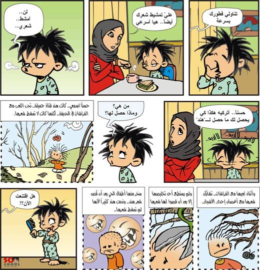 رمضان يجمعنا ( سجل حضورك بكلمة طيبة ..) 012