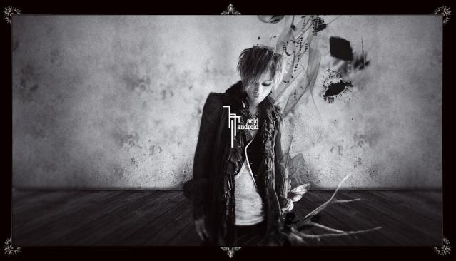 Acid Androide [Yukihiro] Acidan10