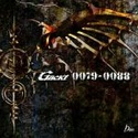 Gackt discografia 1503910