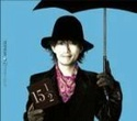 Tetsuya discografia en solitario 151-2f10