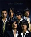 KAT-TUN discografia Bok110