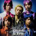 KAT-TUN discografia C2ureg10