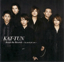 KAT-TUN discografia Cover210