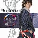 Tetsuya discografia en solitario E1zt310