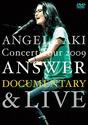 Angela Aki NEW RELEASE! Esbl2210