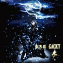 Gackt discografia Gackts10