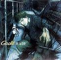 Gackt discografia Tsuki_10