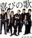 KAT-TUN discografia Yoroko10