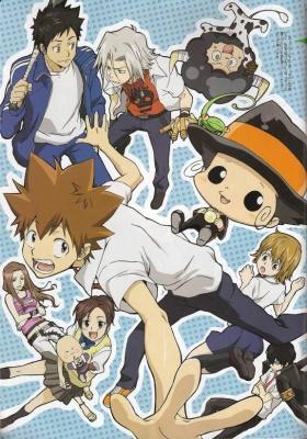Katekyo Hitman Reborn [Manga] Kateky10