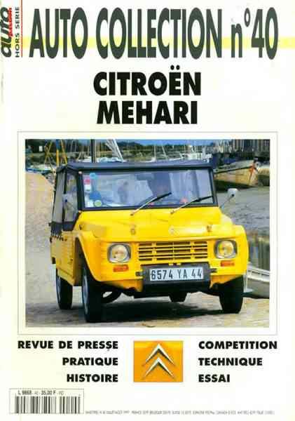 Quels magazines automobiles lisez-vous? - Page 2 Auco_110