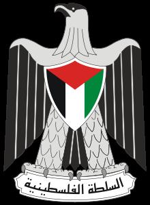 منظمة التحرير الفلسطينية 220px-10