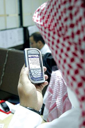 جمعة مباركة.. رسالة نصية يتبادلها السعوديون نهاية الأسبوع Ksa-lo10