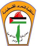 منظمة التحرير الفلسطينية Palbio10
