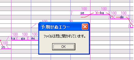 Can't Render WAV.file? Erorr10