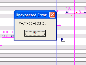 Can't Render WAV.file? Error210