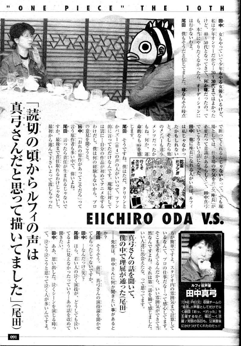 Sonderband One Piece 10th Treasures 09111