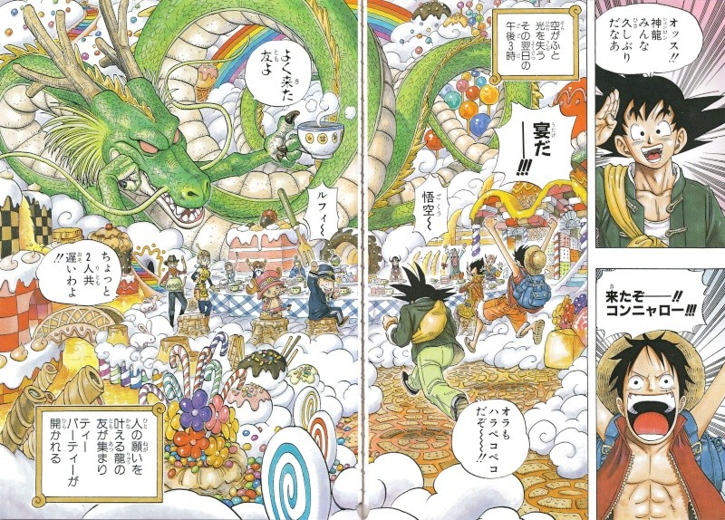 Sonderband One Piece 10th Treasures 116-1110