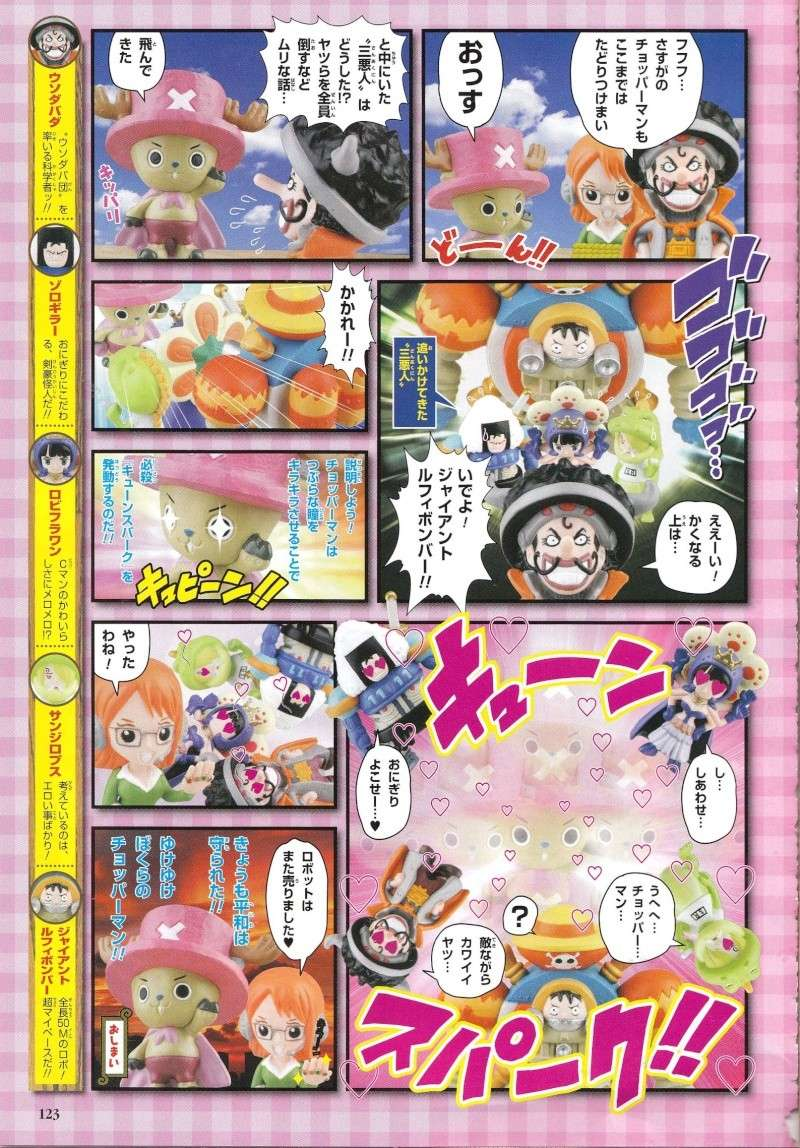 Sonderband One Piece 10th Treasures 12310
