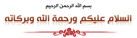 Abou Qatada Al philistini le kharidji Salam10