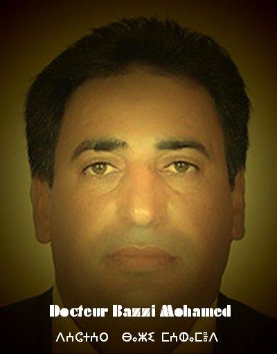 Docteur Mohamed Bazzi Bazi_m10