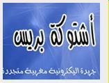 Docteur Mohamed Bazzi Mimoun10