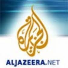 Maroc: le monstre Aldjazeera mis en cage Mimoun10