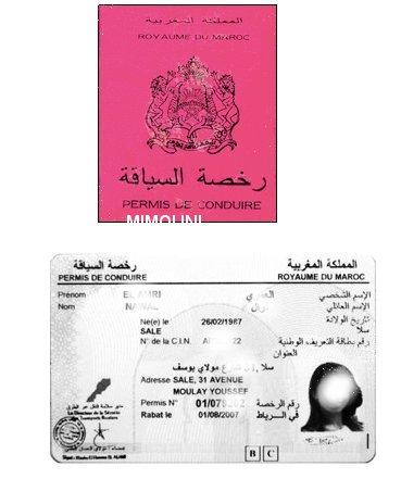 Permis Marocains, calendrier de changement Mimoun10