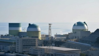 Le Japon envisage de rejeter dans l'océan plus d'un milliard de litres d'eau radioactive....