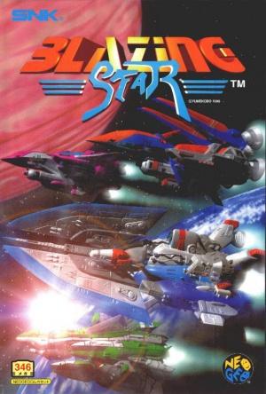 Quels sont les jeux Neo Geo que vous rêviez d'acquérir à l'époque et que vous avez finalement acquis ou pas? Blstng10