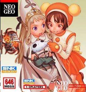 Quels sont les jeux Neo Geo que vous rêviez d'acquérir à l'époque et que vous avez finalement acquis ou pas? Matrng10
