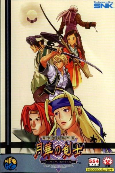Quels sont les jeux Neo Geo que vous rêviez d'acquérir à l'époque et que vous avez finalement acquis ou pas? Ng-las10