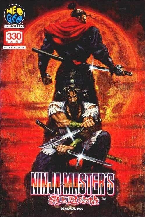 Quels sont les jeux Neo Geo que vous rêviez d'acquérir à l'époque et que vous avez finalement acquis ou pas? Ninjam10