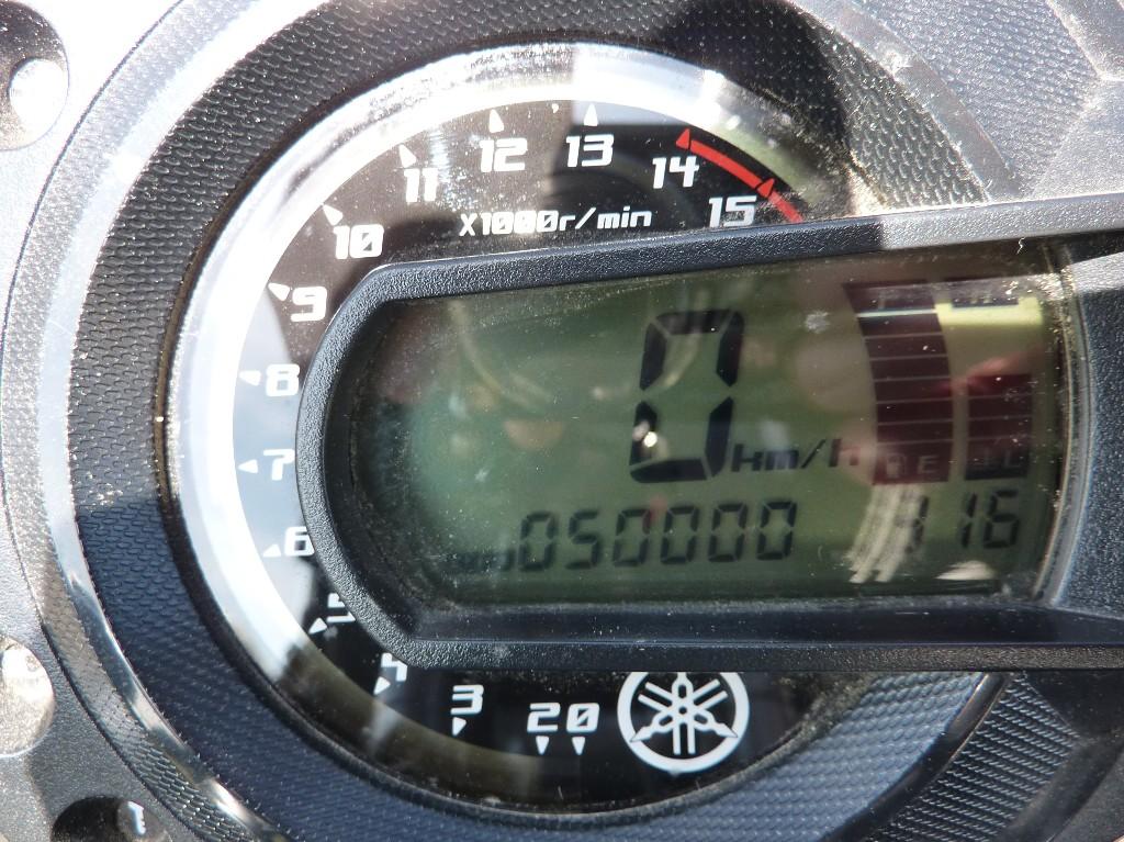 Le plus fort kilométrage - Page 14 5000010