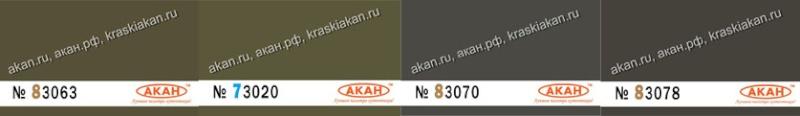 4 БО - четвёртый базовый... (Александр Аканихин) Akan110