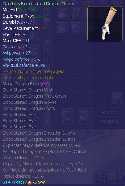 Bloodstained Dragon Set [Magic Deff] Daedal10