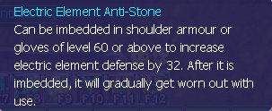 [Mob] Royal Guard Warrior - lvl 107 - Physical Electr10
