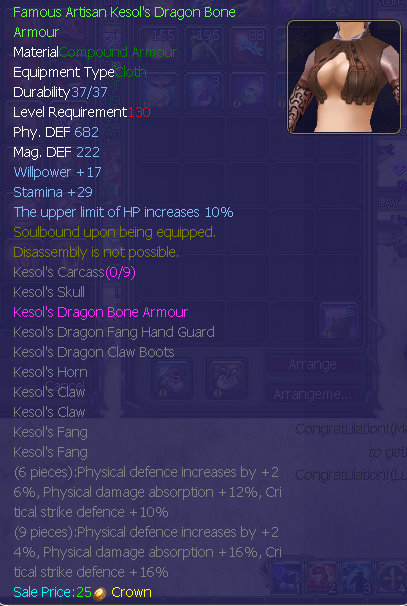Kesol's Dragon Bone Set [Phys Deff] Famous10