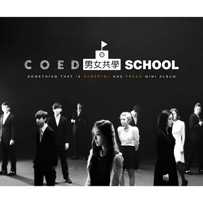 [Sell] brand new COED School - Something That Is Cheerful and Fresh Mini Album!  Coed_210