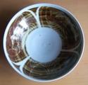 Porcelain Studio Pottery bowl from Wales - George Dear? Porcel10