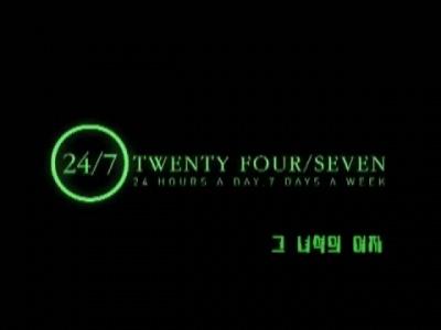 24/7 / Twenty Four Seven / 트웬티포세븐 That_g10