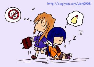 Post Shizuru and Natsuki [ShizNat] fanart, images, EVERYTHING! - Page 3 00140310