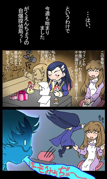 Post Shizuru and Natsuki [ShizNat] fanart, images, EVERYTHING! - Page 2 2ae02510