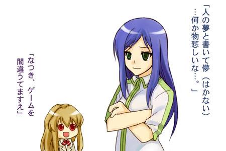 Post Shizuru and Natsuki [ShizNat] fanart, images, EVERYTHING! - Page 2 2pnatu10
