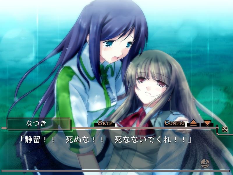 Post Shizuru and Natsuki [ShizNat] fanart, images, EVERYTHING! - Page 3 83c83x10