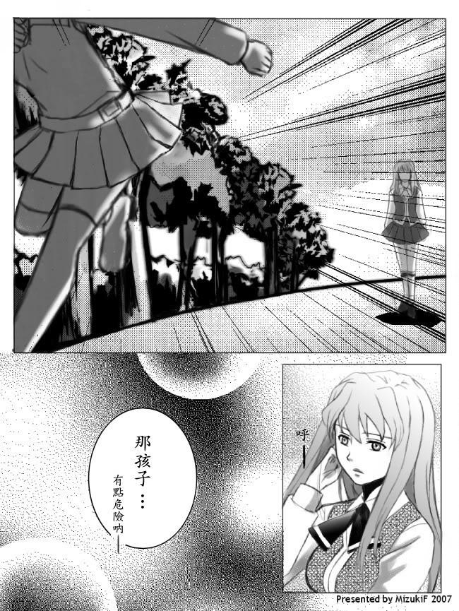 Post Shizuru and Natsuki [ShizNat] fanart, images, EVERYTHING! - Page 2 Pg1010