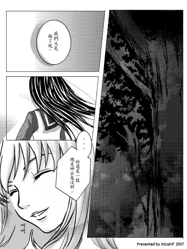Post Shizuru and Natsuki [ShizNat] fanart, images, EVERYTHING! - Page 2 Pg1410