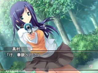 Mai-HiME: Unmei no Keitōju for Playstation 2 and PC Snap1010