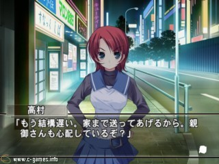 Mai-HiME: Unmei no Keitōju for Playstation 2 and PC Snap1011