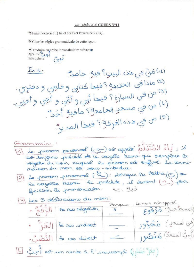 EXERCICES OUM 3ABDULLAH (apprentissage terminé) Ex_ara16