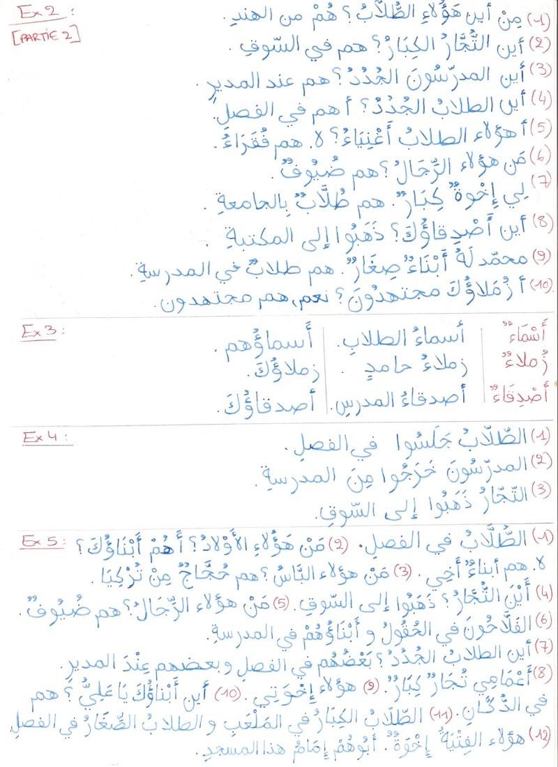 EXERCICES OUM 3ABDULLAH (apprentissage terminé) Ex_ara28